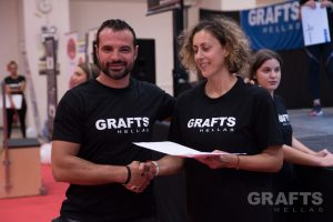 grafts-hellas-graduation-athens-2017-106