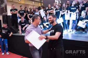 grafts-hellas-graduation-athens-2017-155