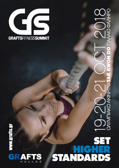 6th GFS 2018 Brochure thumbnail