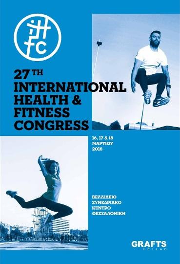 27th IHFC Brochure