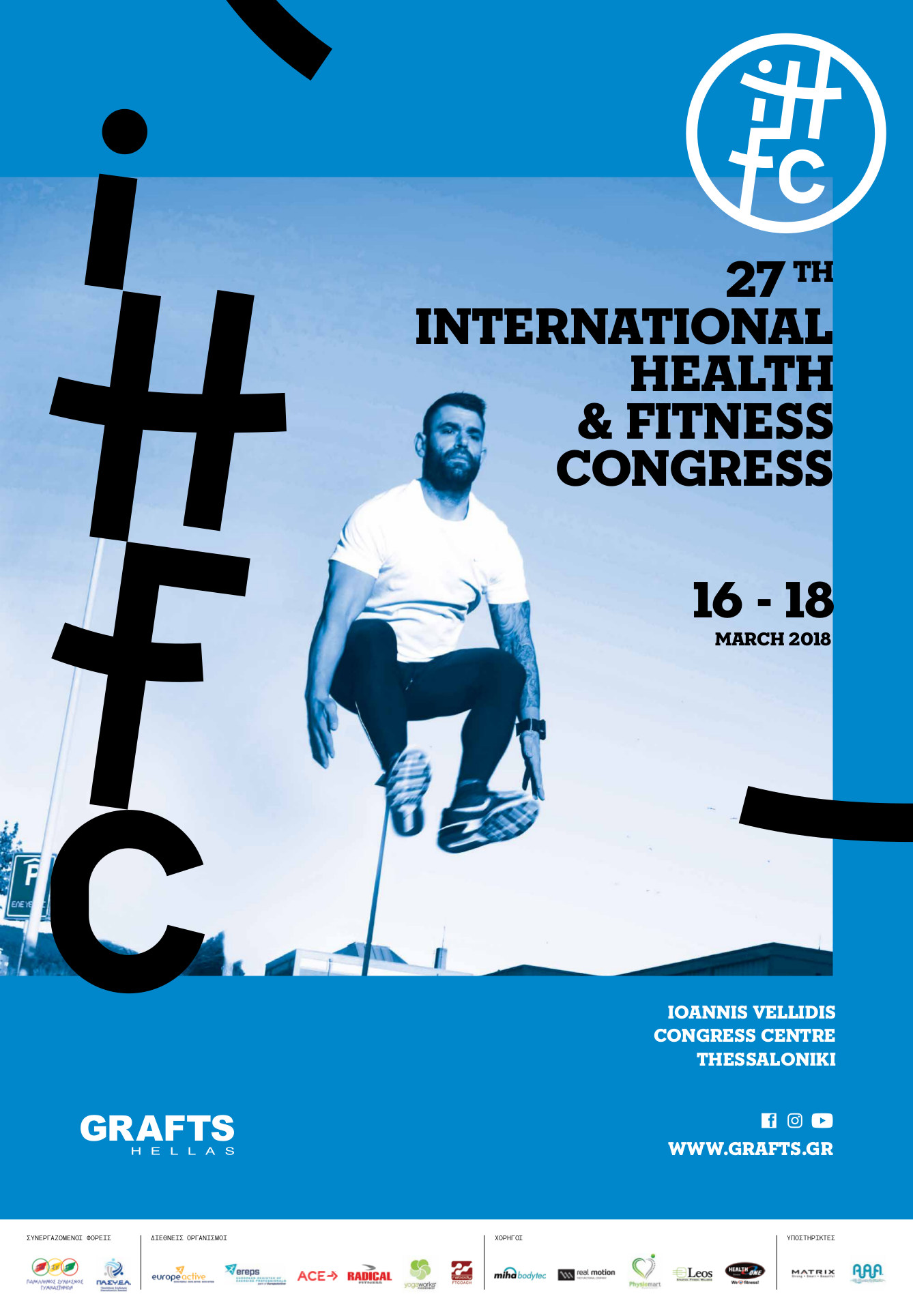 27th International Health & Fitness Congress by GRAFTS Hellas poster