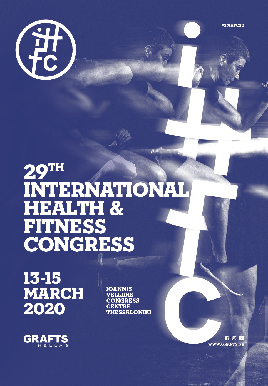28th IHFC 2019 Brochure thumbnail