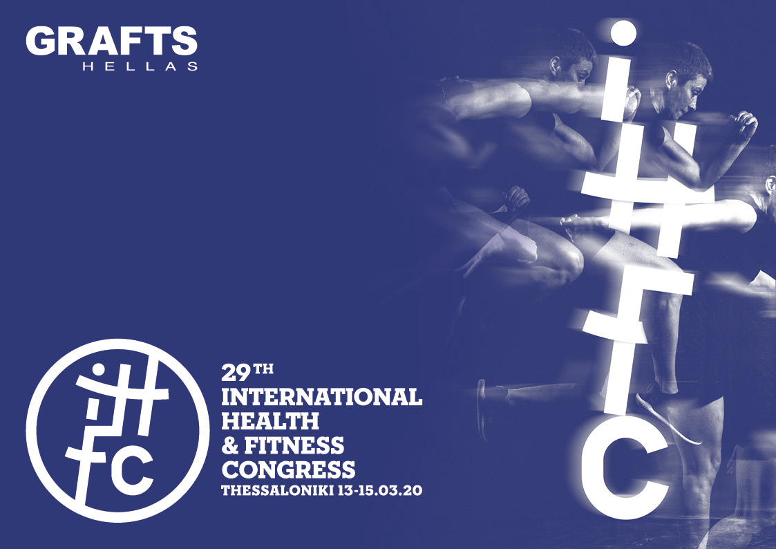 28th IHFC by GRAFTS Hellas cover wide