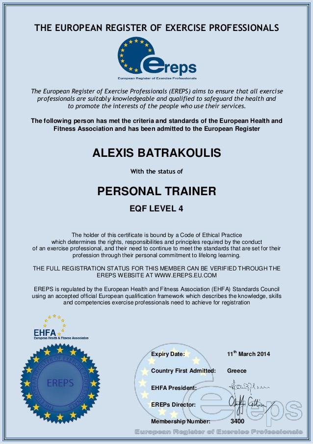 EREPS Membership Certificate