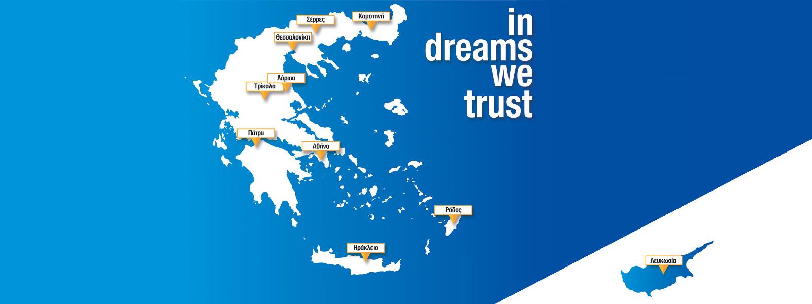 GRAFTS NET - τα παραρτήματα της GRAFTS σε Ελλάδα και Κύπρο