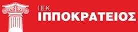 ΙΕΚ Ιπποκράτειος Logo