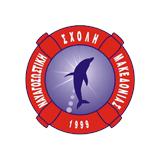 Ναυαγοσωστική Σχολή Μακεδονίας logo