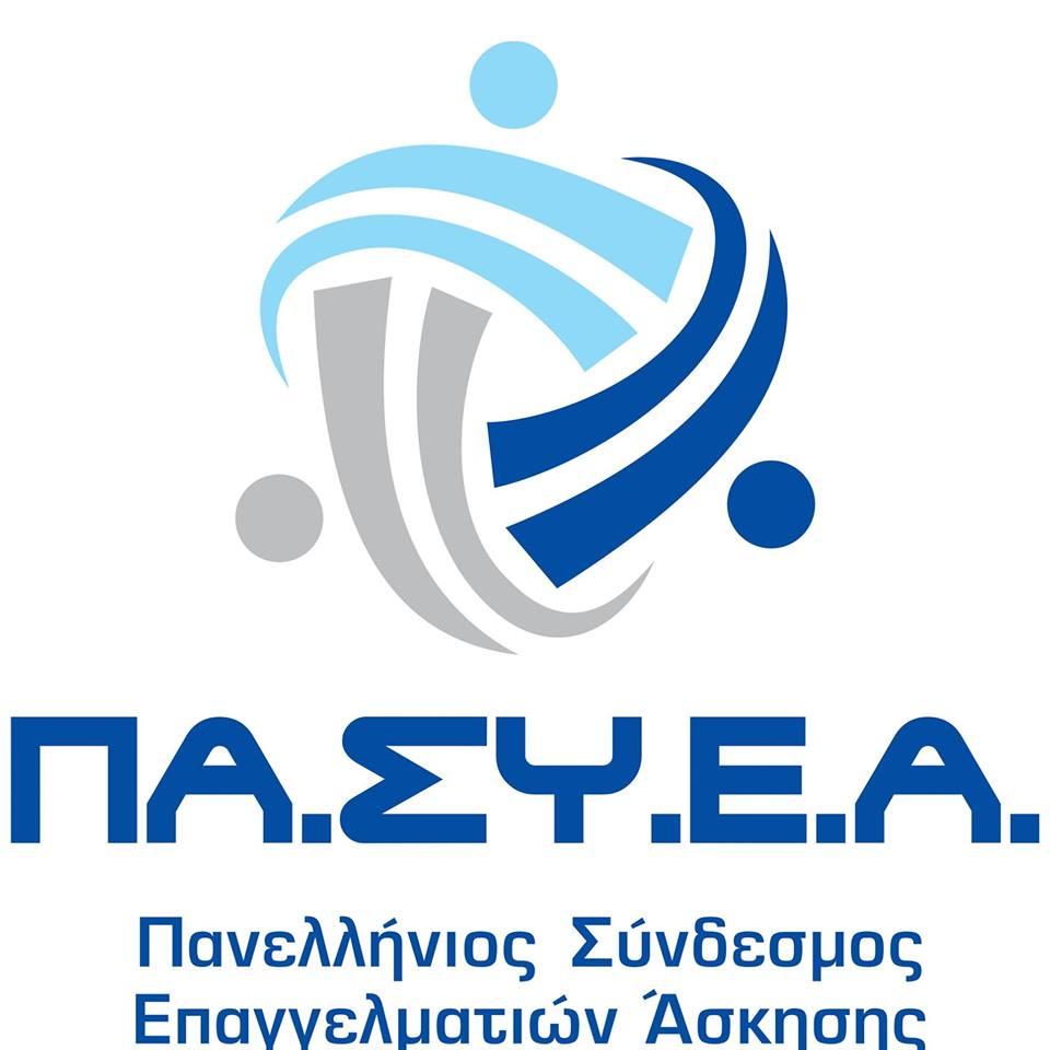 ΠΑΣΥΕΑ Logo