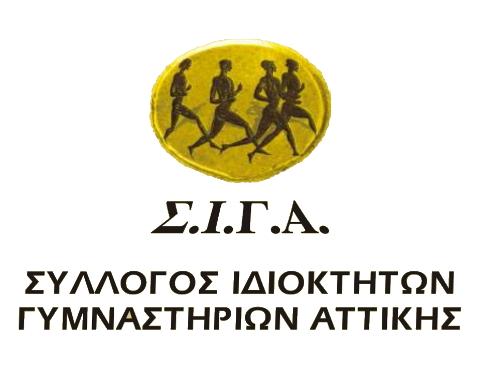 Σ.Ι.Γ.Α. Logo