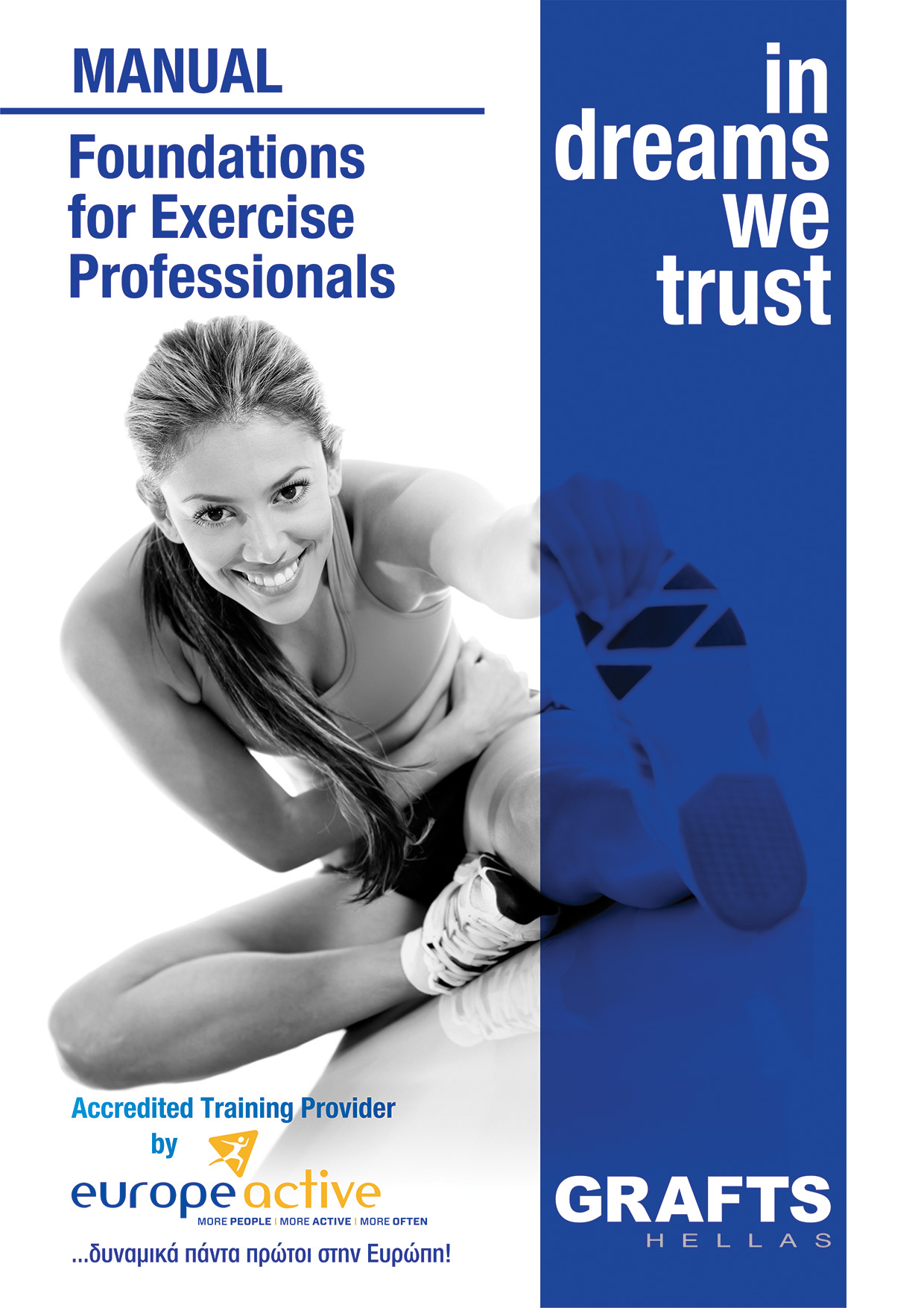 Grafts Hellas manual - Foundations for Exercise Professionals