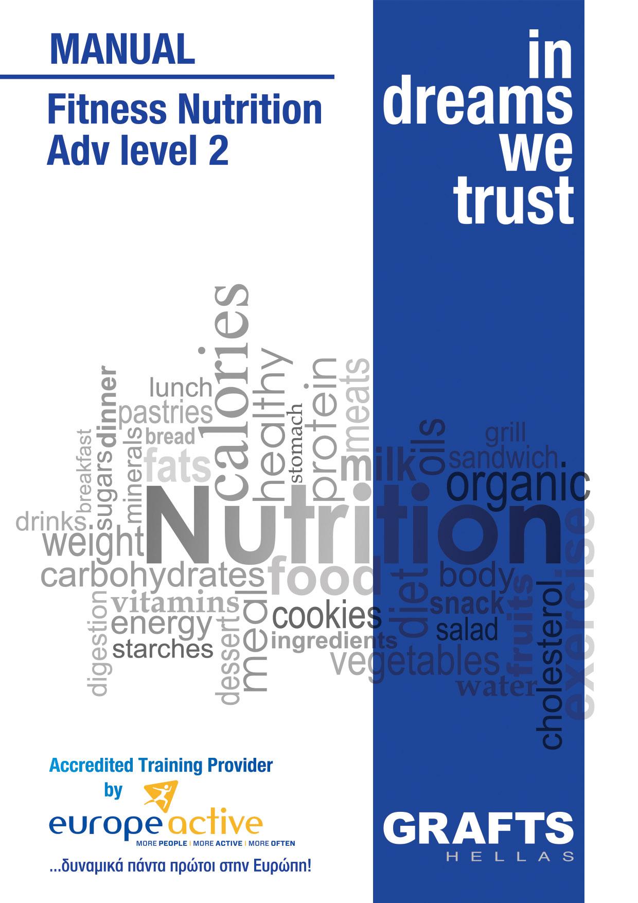 Grafts Hellas manual - Διατροφή Άσκηση και Υγεία - Adv Level 2