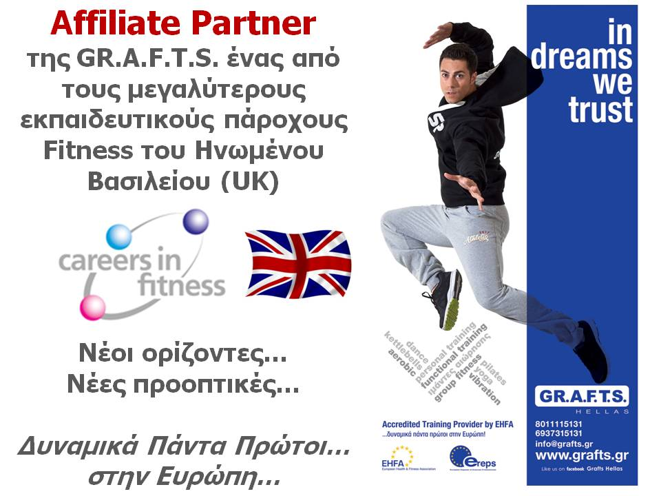 Affiliate Partnership between Grafts Hellas and Careers in Fitness