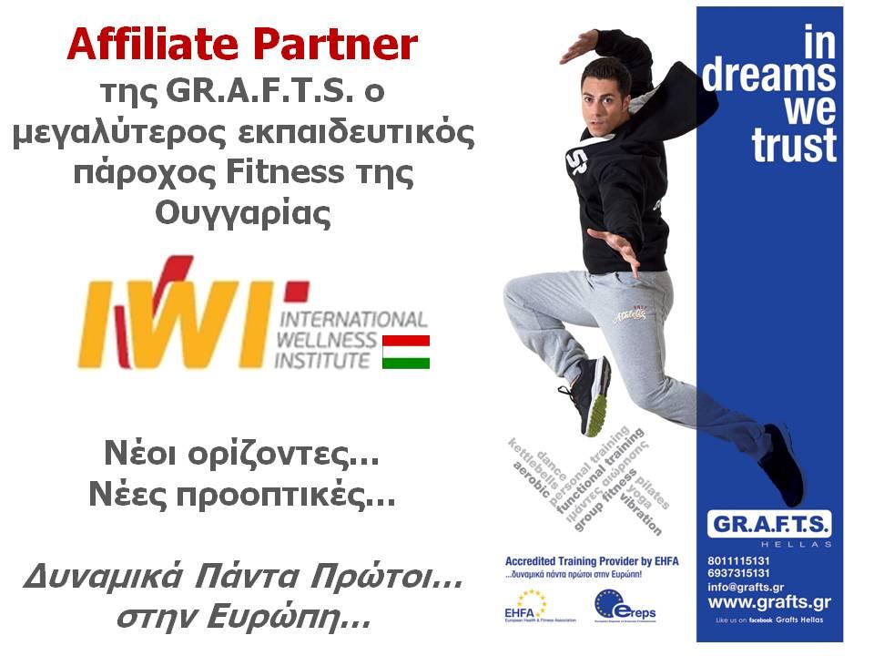 Affiliate Partnership between Grafts Hellas and International Wellness Institute