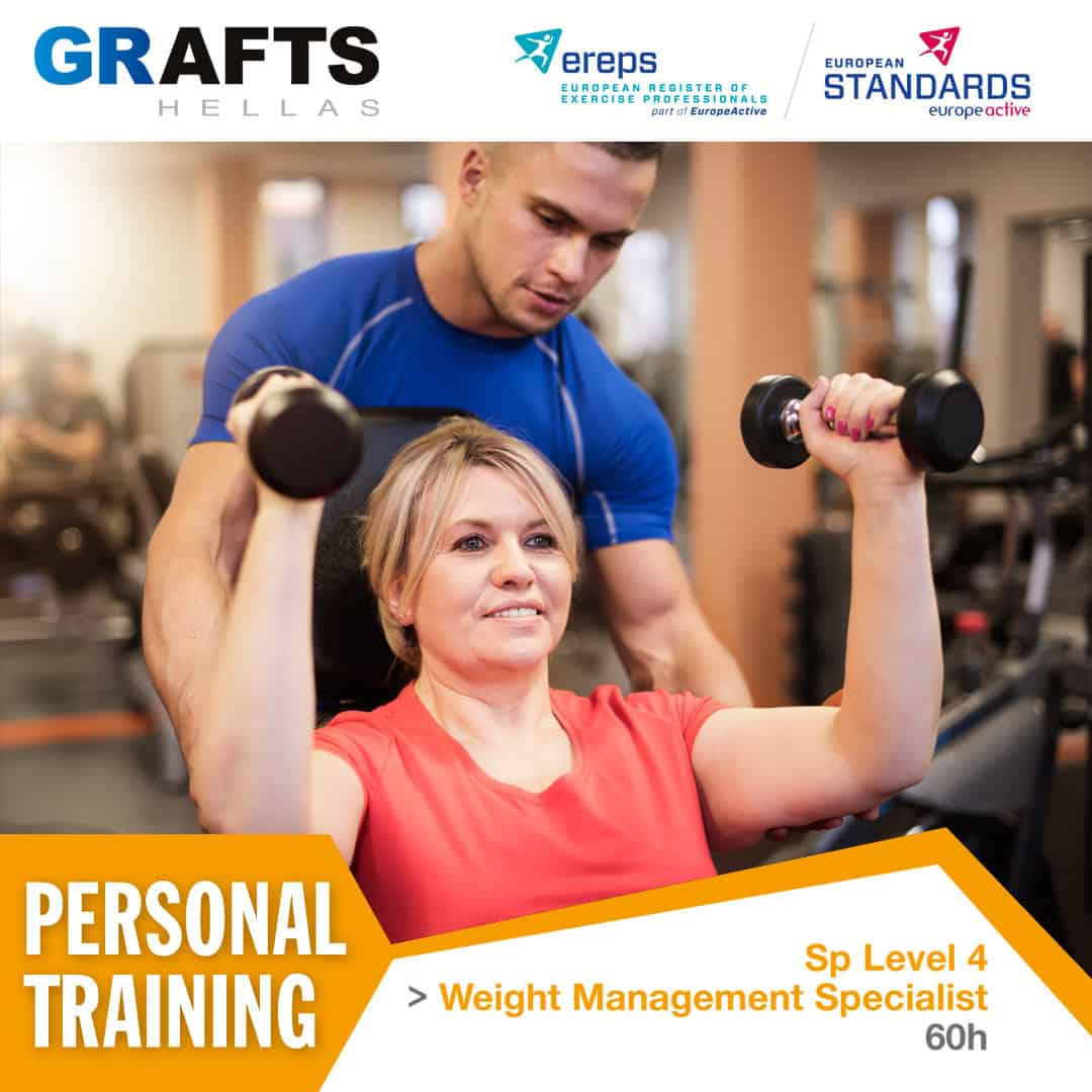 Grafts Hellas poster - Weight Management Exercise - Specialist level 4