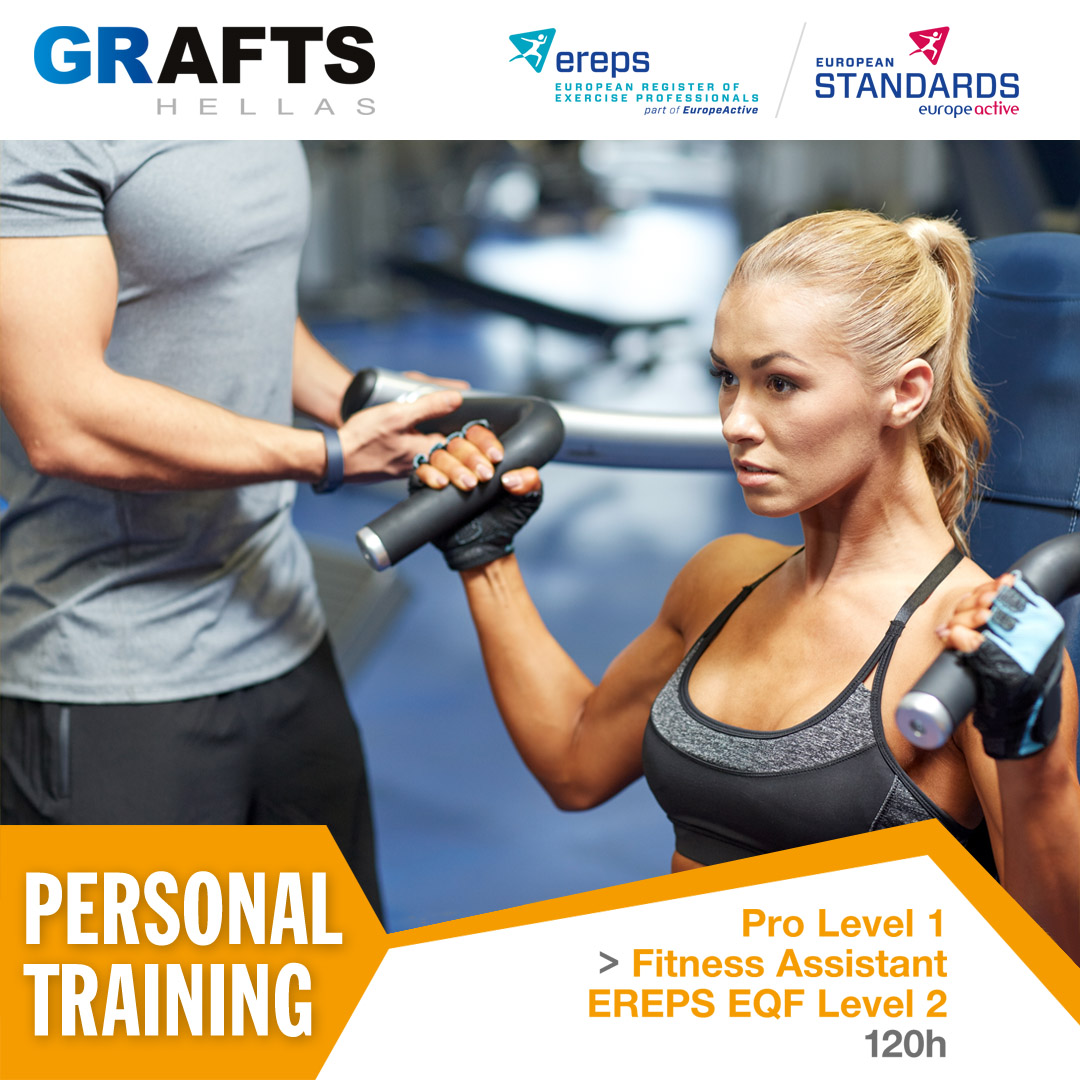 Grafts Hellas poster - Fitness Assistant - Pro level 1