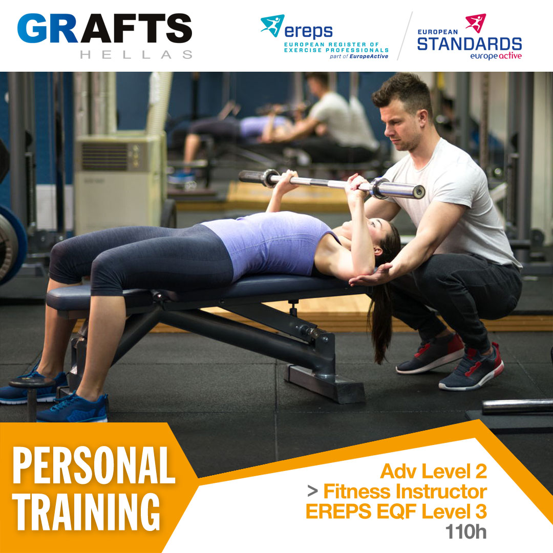 Grafts Hellas poster - Fitness Instructor - Adv level 2