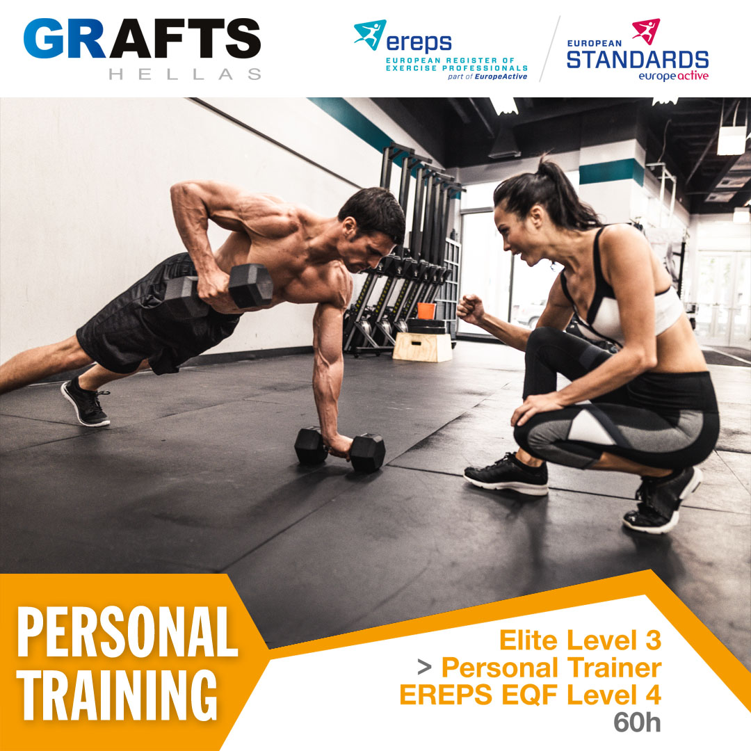Grafts Hellas poster - Personal Trainer - Elite level 3