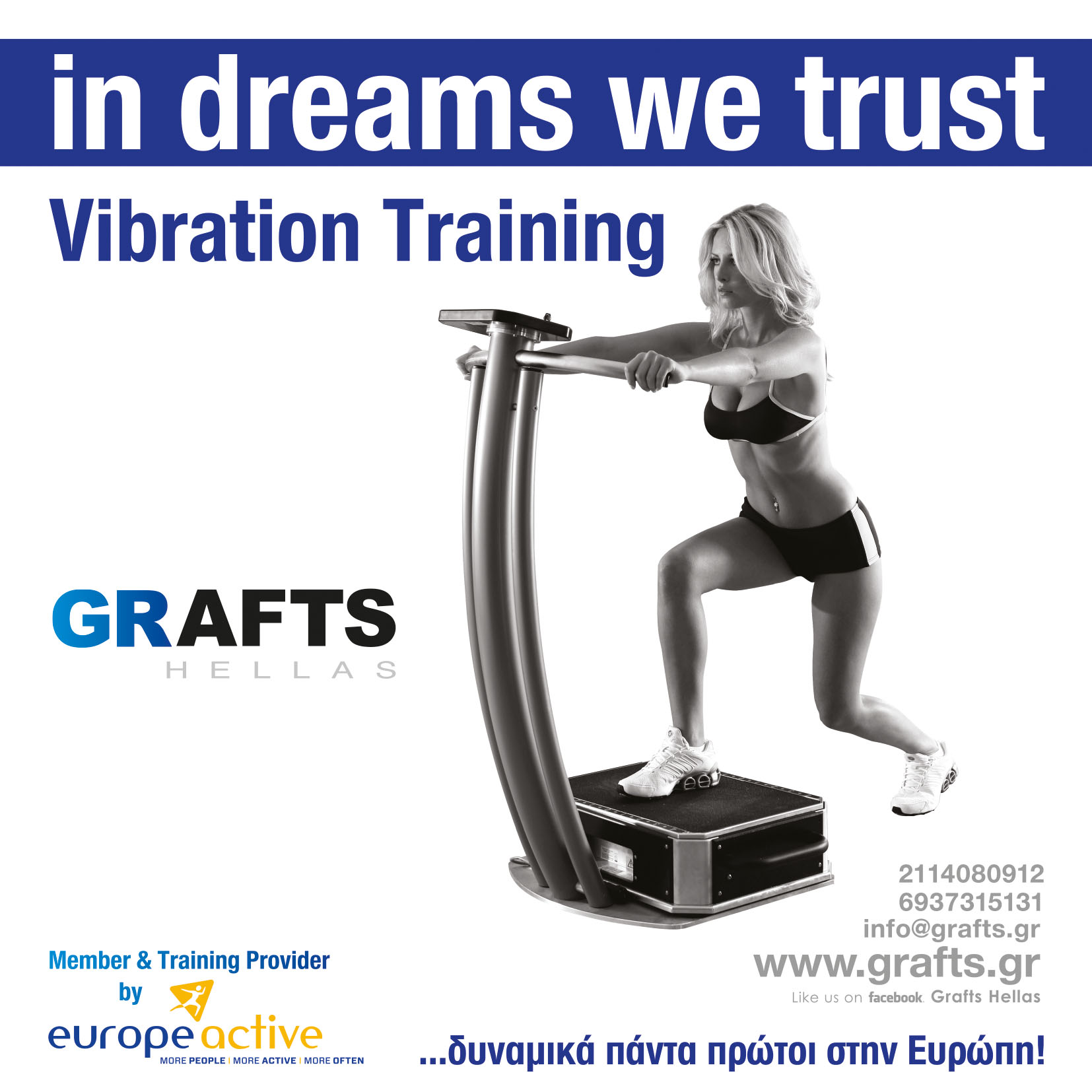 Grafts Hellas poster - Vibration Training
