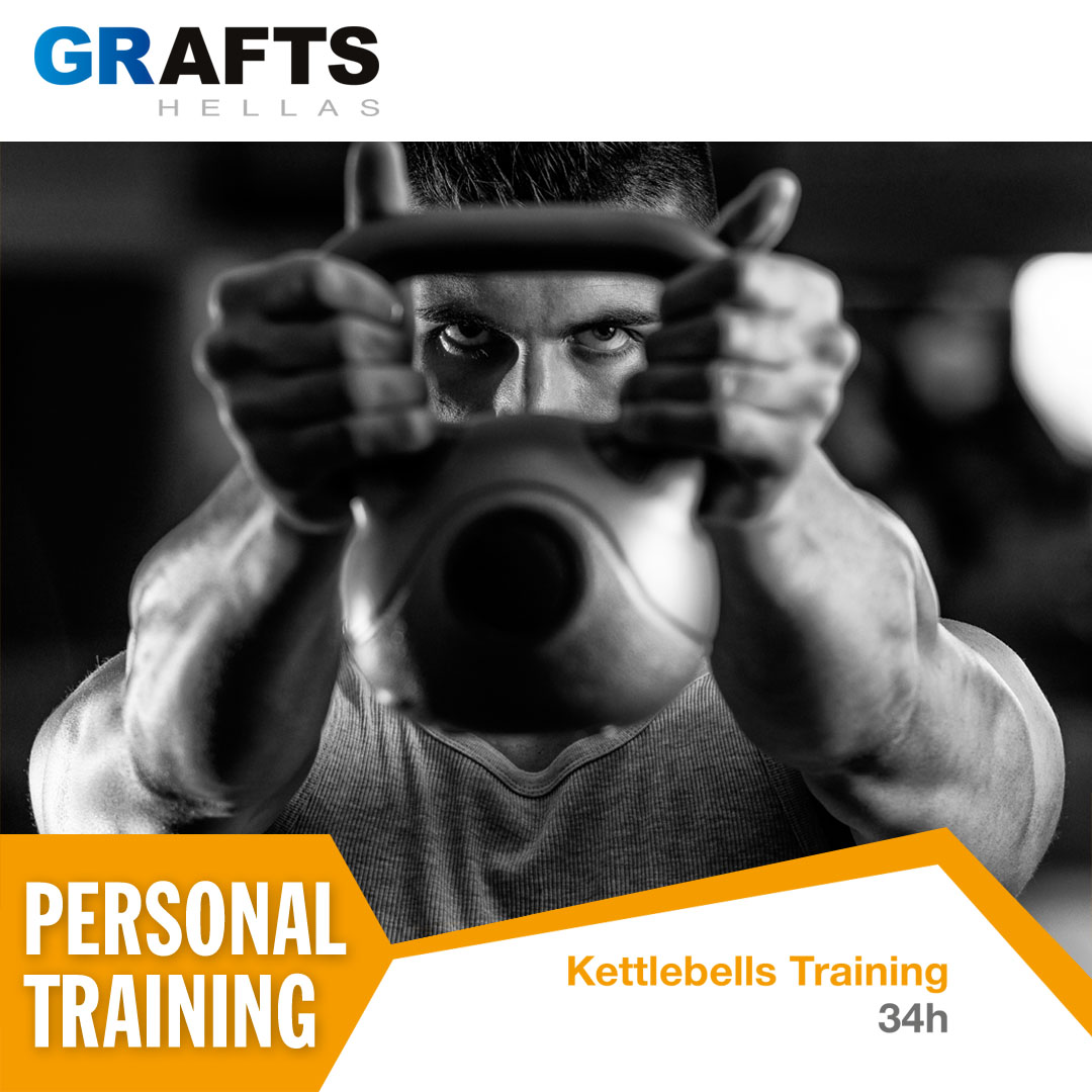 Grafts Hellas poster - Kettlebells Training