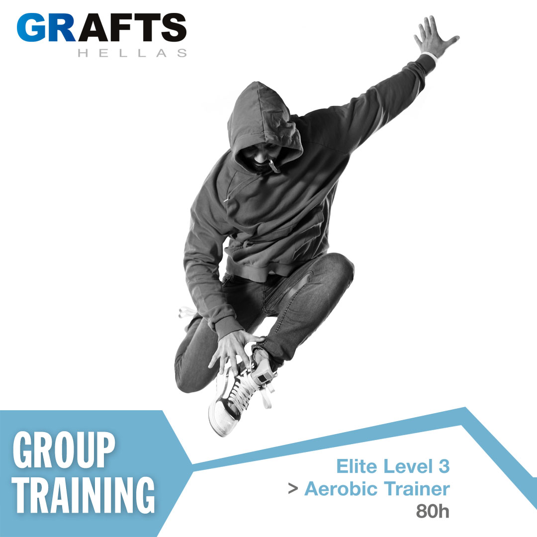 Grafts Hellas poster - Aerobic Trainer - Elite level 3