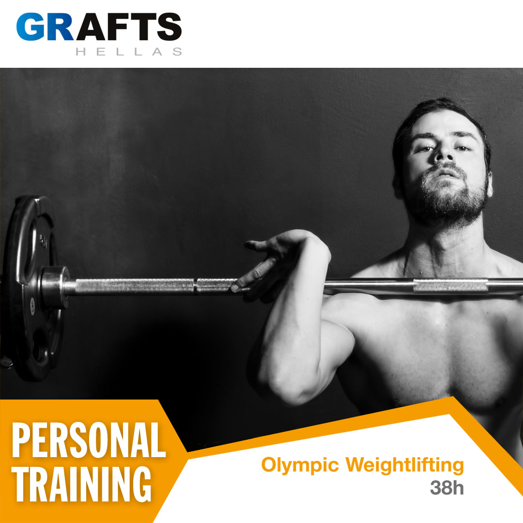 Grafts Hellas poster - Olympic Weightlifting