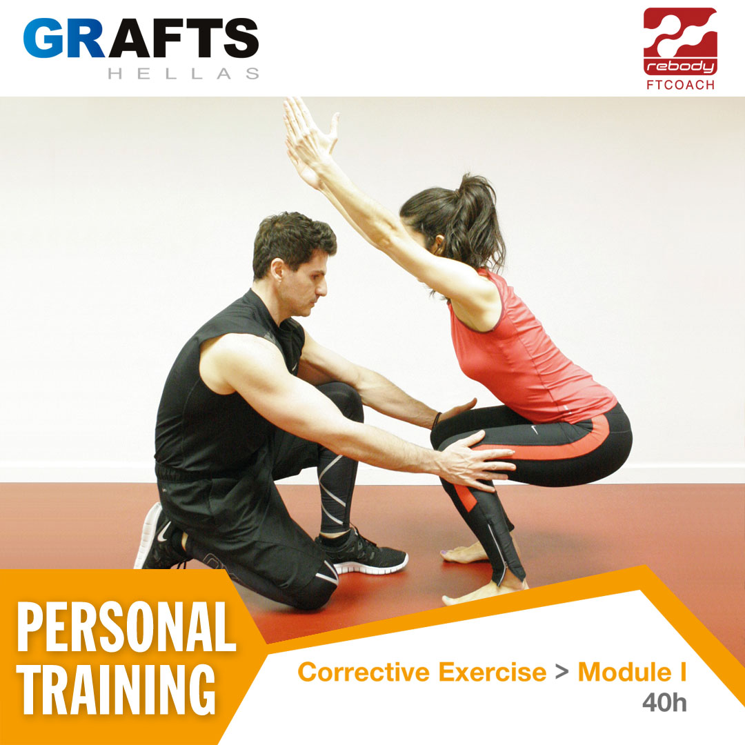 Grafts Hellas poster - Corrective Exercise Instructor by FT COACH - Module I