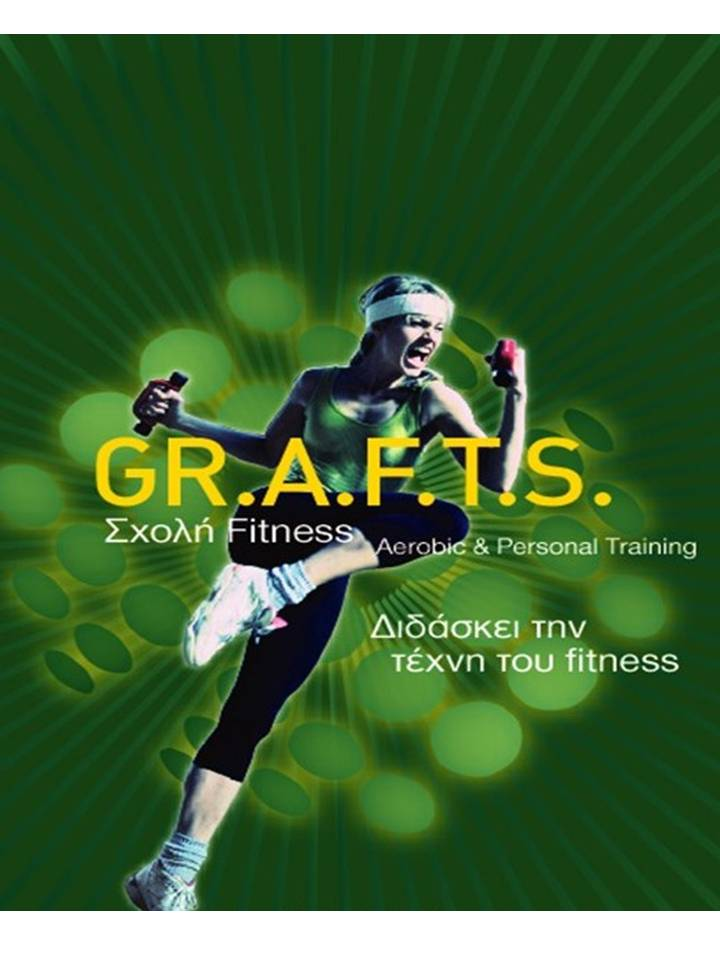 GRAFTS Poster 2003-2004 season